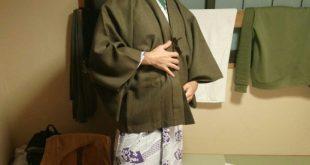 Gono en Japón